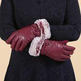 手套 中老年女士皮質手套加厚保暖媽媽騎車手套加絨老人手套冬季 巴黎春天