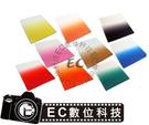 【EC數位】專業級專用漸變鏡 方形漸層濾鏡 咖啡 綠 灰 藍 橙 粉紅 紫 紅 日落 茶 黃