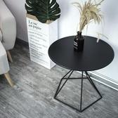 北歐邊幾ins輕奢創意茶几客廳極簡約沙發角幾小邊桌臥室圓桌迷你 LX 韓國時尚週