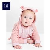 Gap男女嬰兒 布萊納小熊刺繡正反兩穿小熊造型連帽休閒外套 592524-俏皮粉色