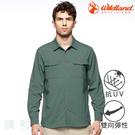 荒野 WILDLAND 男款彈性抗UV長袖襯衫 0A81208 灰藍色 排汗襯衫 防曬襯衫 休閒襯衫 OUTDOOR NICE
