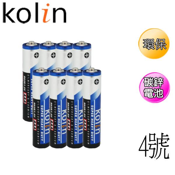 歌林kolin 4號 碳鋅電池 16入