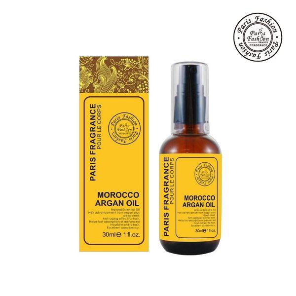 【paris fragrance巴黎香氛】頂級摩洛哥堅果賦活金萃護髮油60ml