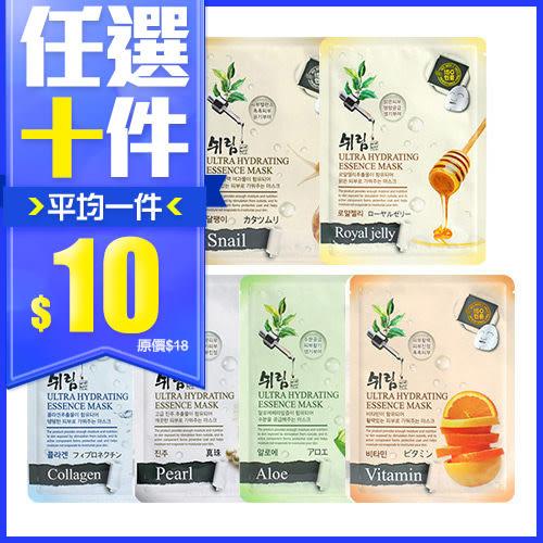 韓國 Shelim 高效保濕精華面膜 25ml【BG Shop】多款供選
