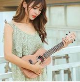 初學必備23寸26寸手工全桃花心太陽原木色吉他Eb15113『小美日記』