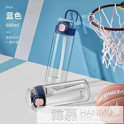 運動水杯塑料女網紅款夏天夏季超大容量杯子防摔吸管杯 母親節特惠