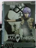 影音專賣店-X22-069-正版DVD*動畫【攻殼機動隊 S.A.C.(4)/2nd GIG】-日語發音
