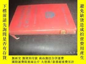 二手書博民逛書店the罕見nation s children 2:develop