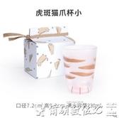 貓爪杯日本進口貓爪杯玻璃貓腳牛奶杯耐熱貓腿水杯可愛玻璃杯子聖誕交換禮物