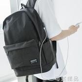 新款大容量男式背包可充電帆布後背包大學生書包簡約青少年電腦包 可然精品
