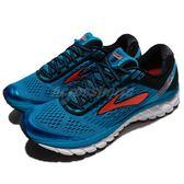 BROOKS 慢跑鞋 Ghost 9 魔鬼系列 九代 藍 紅 DNA動態避震科技 運動鞋 男鞋【PUMP306】 1102331D431