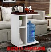 創意簡約小戶型茶幾可移動客廳功夫茶桌臥室邊角幾筆記本床頭桌子LX曼莎時尚