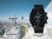 【時間道】agnes b. marcello!設計師手寫系列三眼腕錶/黑面黑米蘭帶(V172-KKC0SD/BY6007P1)免運費