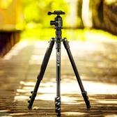 相機腳架捷寶352扳扣三腳架單反 相機三角架手機直播支架佳能便攜微單攝影LX 玩趣3C