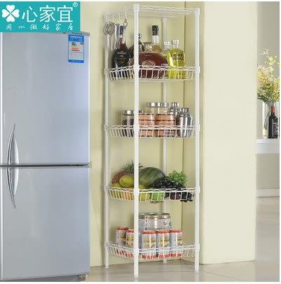 小熊居家廚房置物架收納架五層整理架 客廳置地式儲物架隔板整理架   白色特價