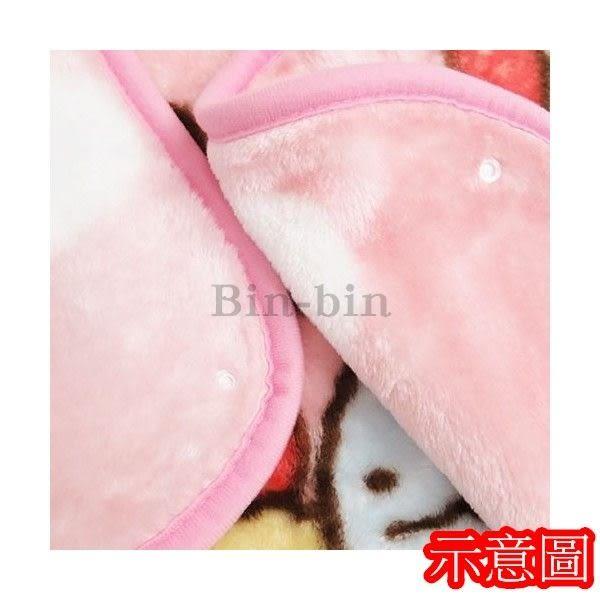 角落生物 蓋膝毛毯粉紅色/724-920