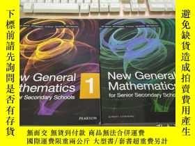 二手書博民逛書店new罕見general mathematics :1 +2 2