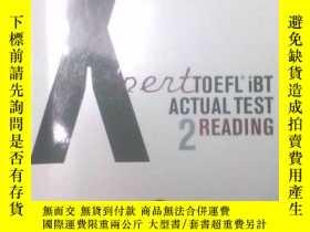二手書博民逛書店Xpent罕見TOEFL iBT ACTUAL TEST 韓文原版教材《托福備考》(四冊合售,具體冊數見描
