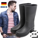 時尚水靴中筒釣魚休閒雨靴水鞋套鞋膠鞋防滑雨鞋【左岸男裝】
