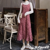 碎花裙 氣質顯瘦顯高吊帶長裙秋季韓版洋氣中長款碎花連身裙女裝 愛麗絲
