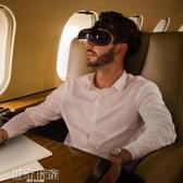 VR眼鏡 【4K影院】嗨鏡H2智慧視頻3D眼鏡全景頭戴式頭盔VR一體機虛擬現實 mks雙12