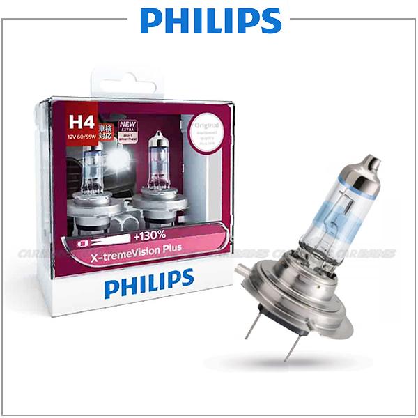 【愛車族】PHILIPS 飛利浦夜勁光 H7-12V-55W 3700K 加亮130% 汽車大燈燈泡