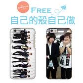 [Apple iPhone 6 4.7 / 6 Plus 5.5] 手機殼訂做 Super Junior 利特 希澈 強仁 神童 晟敏 銀赫 始源 東海 圭賢