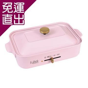 富士電通 多功能日式烹飪電烤盤FT-LGR01【免運直出】