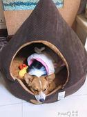 狗窩可拆洗蒙古包冬天泰迪小型犬冬季貓窩封閉式寵物狗狗用品保暖