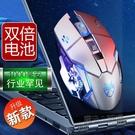 無線藍芽滑鼠牧馬人聯想戴爾hp惠普小米華為蘋果可充電式游戲 魔法鞋櫃