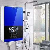 熱水器 超薄小型電熱水器即熱式壁掛家用淋浴廚寶快速熱洗澡機恒溫衛生間 1995生活雜貨NMS