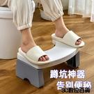 腳踏板 廁所馬桶凳腳凳墊老人孕婦防滑凳便秘兒童踩腳凳拉屎助力蹲坑神器 3C數位百貨