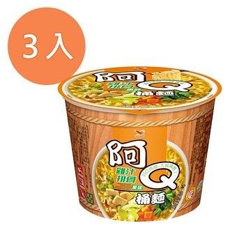 阿Q桶麵 雞汁排骨風味 107g (3入)/組【康鄰超市】