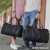 牛津布女單肩男士旅行包袋手提包大容量尼龍男出差短途行李包運動 糖糖日系森女屋