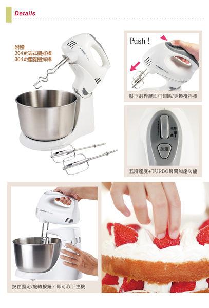 YAMASAKI 山崎家電 座式/手提兩用行食物攪拌機 SK-270