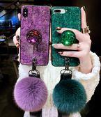 iPhone 8 Plus 大理石裂紋 氣囊水鑽支架 手機殼 保護套 帶毛球手繩 腕帶防摔軟套 保護殼 iPhone8