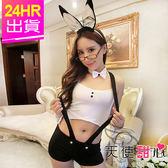 角色扮演 黑白 調皮活力兔女郎 性感動物派對表演角色服 天使甜心Angel Honey