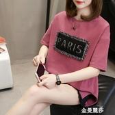 ins超火短袖t恤女網紅上衣服年夏季新款寬鬆韓版顯瘦遮肚小衫 雙十二全館免運