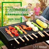 燒烤架家用3-5人以上野外燒烤便攜烤肉工具戶外燒烤爐子        瑪奇哈朵