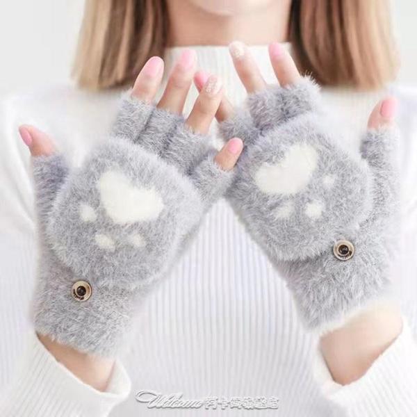 手套女秋冬保暖防寒漏五指加絨加厚男女韓版可愛學生寫字毛絨手套