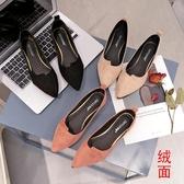 新品春夏季新款單鞋尖頭平底鞋女淺口瓢鞋女鞋軟底工作鞋 聖誕交換禮物