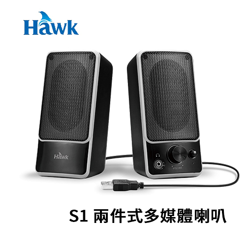Esense 逸盛 Hawk S1兩件式多媒體喇叭 08-HTS001 BK