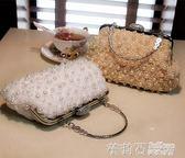 水?花朵手拿包?條手提斜跨包珍珠女包名媛包精緻宴會包  茱莉亞嚴選