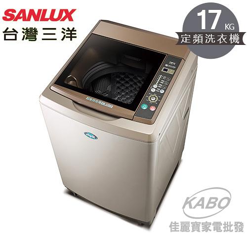 【佳麗寶】-留言加碼折扣(台灣三洋SANLUX) 17公斤微電腦單槽洗衣機/SW-17NS6