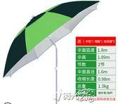 釣魚傘萬向防雨防曬戶外釣傘折疊遮陽傘垂釣傘igo時光之旅