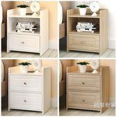 簡易床頭櫃 臥室收納櫃簡約現代抽屜式床邊櫃經濟型儲物櫃子BL 【好康八八折】