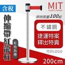 【含稅】保證台灣製造 紅龍柱 GYE87S 不鏽鋼伸縮圍欄柱/不鏽鋼圍欄柱/不鏽鋼紅龍柱