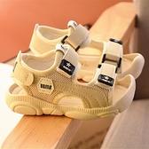 女童涼鞋 寶寶涼鞋男童鞋1-3歲夏季嬰兒兒童沙灘鞋女童小童潮鞋子軟底鞋一2 嬡孕哺