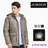 JORDON  男款極暖90%羽絨外套 990 淺綠