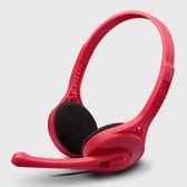 全館85折~電腦耳機頭戴式臺式耳麥帶麥克風~99狂歡購